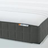 ХОВОГ Матрас с пружинами карманного типа, очень жесткий, темно-серый, 90x200 см