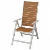 ШЭЛЛАНД Садовое кресло/регулируемая спинка,светло-серый складной,светло-коричневый